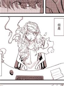 Of the dead漫画